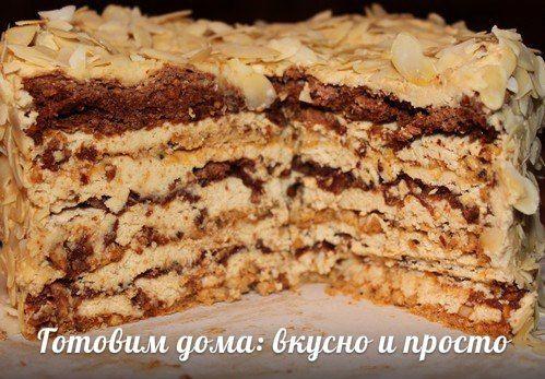 """Торт-безе """"Агнес Бернауэр"""""""