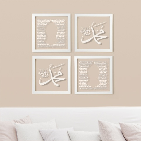 Al Wada' + Muhammad by Sakina Design - Inspired by Islamic art and architecture