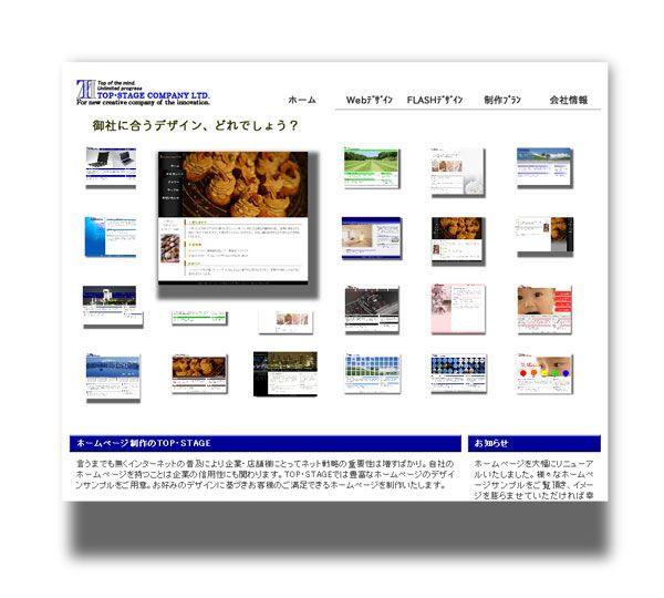商品のサムネイル画像を陳列したデザイン。