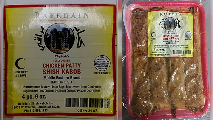 PRODUCTS/FOOD  –Rafedain Shish Kabob Restaurant, Inc. of Detroit is recalling approximately 813 pounds of chicken patty shish kabob products because of misbranding and undeclared allergens #recall #Rafedain #shishkabob