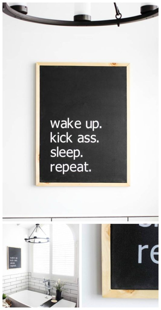 """Make your own custom typography canvas with iron-on vinyl and paint. A sleek modern canvas for your bedroom or bathroom. Love the """"wake up. kick ass. sleep. repeat."""""""