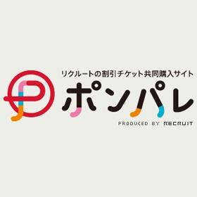 ポンパレのロゴ:アプローチは無限 | ロゴストック