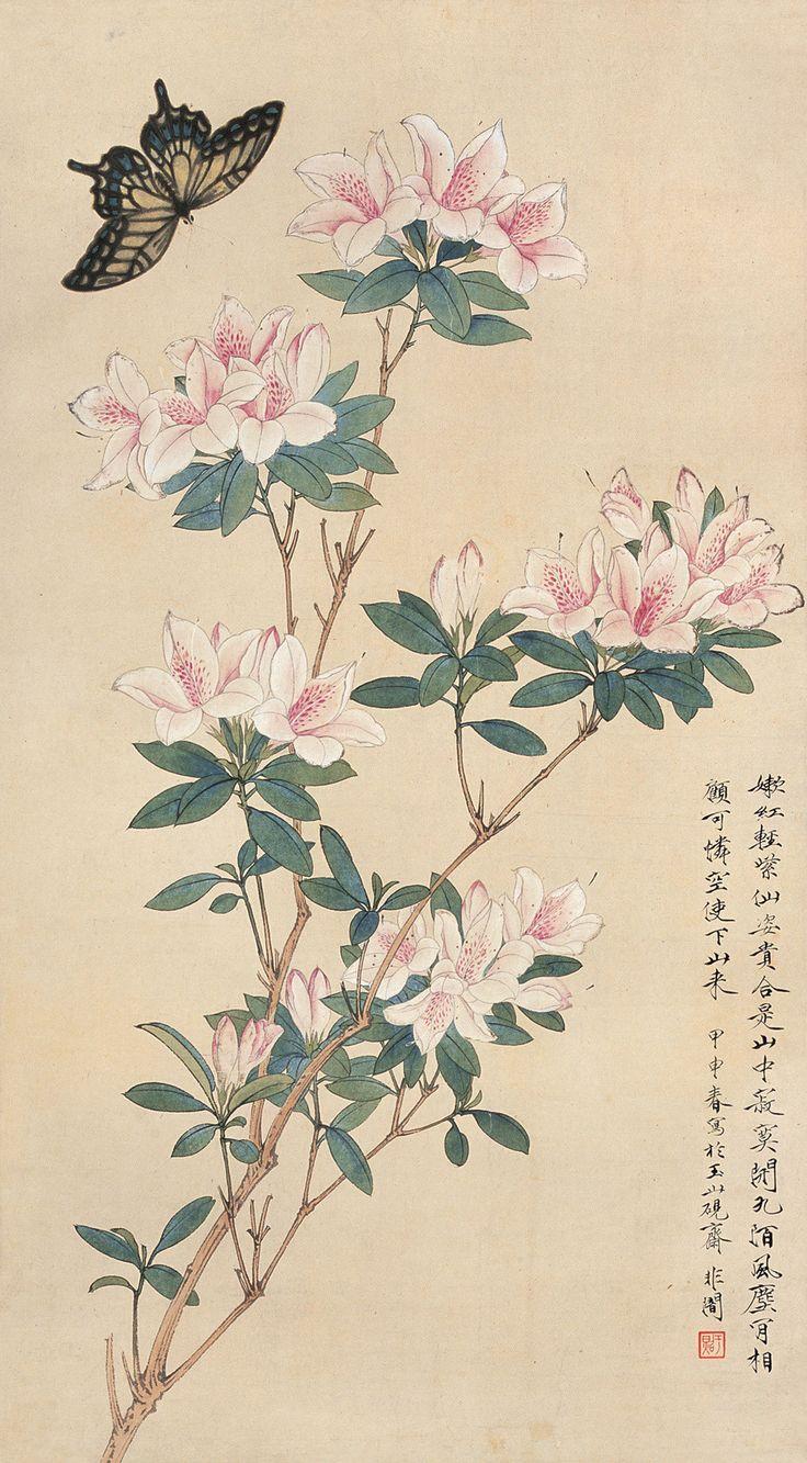Yu Feian(于非闇) , 花卉