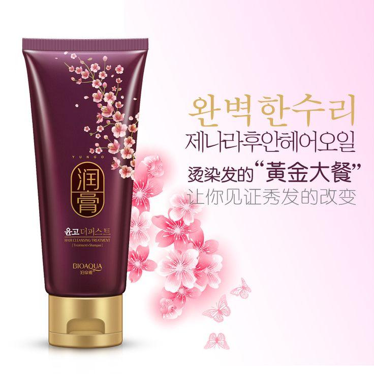Limpeza profunda cabelo sem óleo de silicone repair hidratante leite 250 ml alishoppbrasil