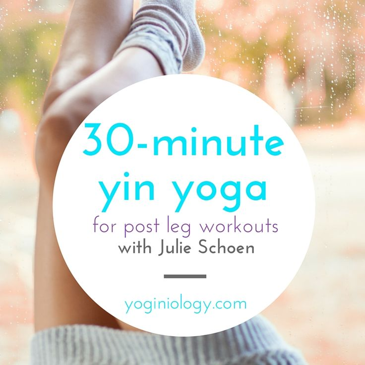 30-minute Yin Yoga Class FREE online with Julie Schoen for post leg workouts!   For more free yoga videos visit Yoginiology.com