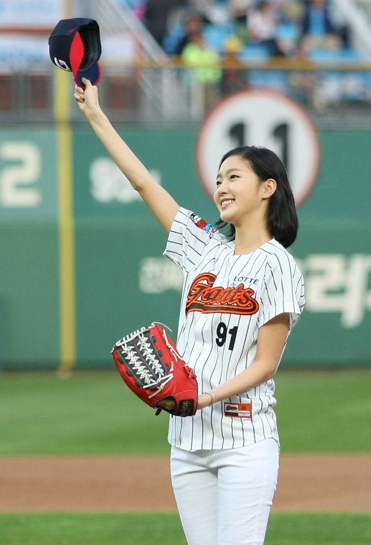 Kim Go-Eun 김고은