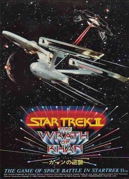 Star Trek II: The Wrath of Khan - Space Battle Game