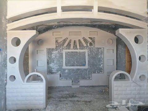jbs bord mktbat shashat blazma  youtube diseno de techo techo de yeso  disenos de casas