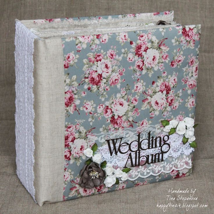 Dare to create: Wedding album / Свадебный альбом: я наконец-то его доделала =)))