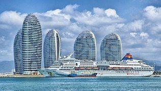 Hajó, Hainan, Porcelán, Láthatár