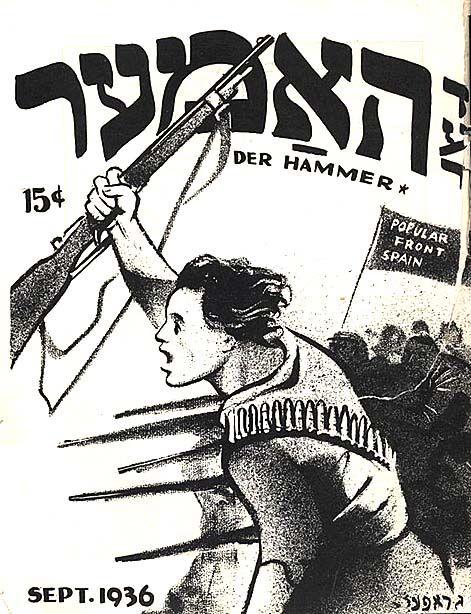 "Der Hammer. דער האמער, Vol. 9, No. 9, Sept. 1936. Publisher: Der Frayhayṭ, New York. Front cover ""Popular Front Spain"" (Spanish Civil War) by William Gropper. Communist Party USA Yiddish monthly magazine published 1926-1939."