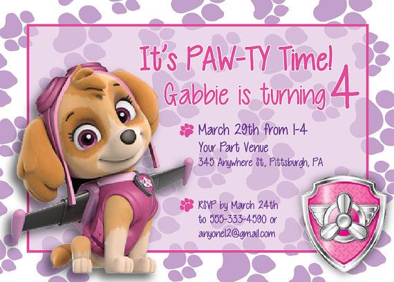 Items Similar To Paw Patrol Sky Birthday Invitations On Etsy