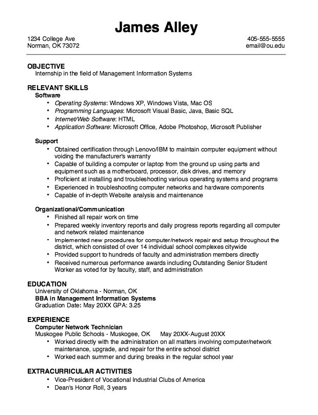 Example Of MIS Internship Resume Exampleresumecv