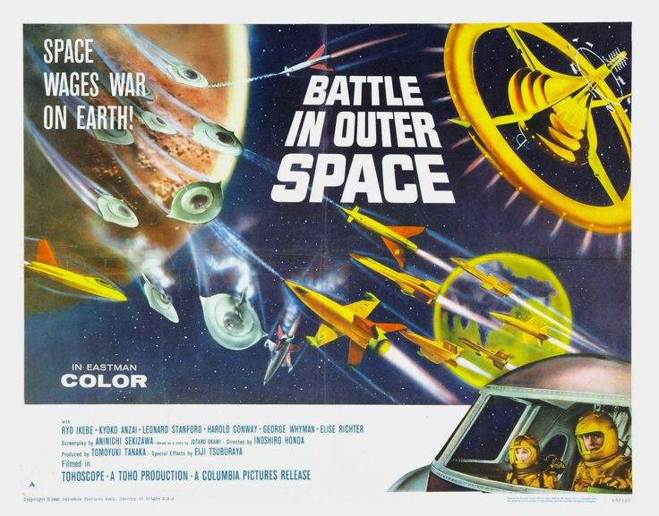 Battle In Outer Space (1959)
