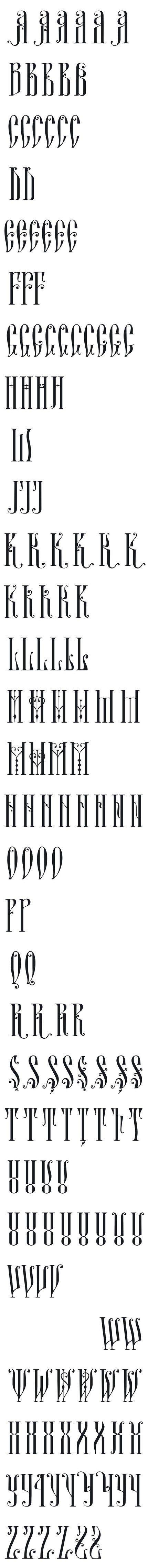 Arhaic ornamental, Arhaic Petrescu sau Miron Costin. Litere create de Florin Florea pornind de la titlul unei coperţi de carte creată de Aurelian Petrescu.