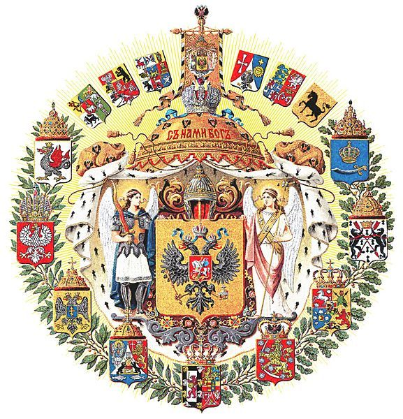 Greater Coat of Arms of the Russian Empire (1882 – 1917).