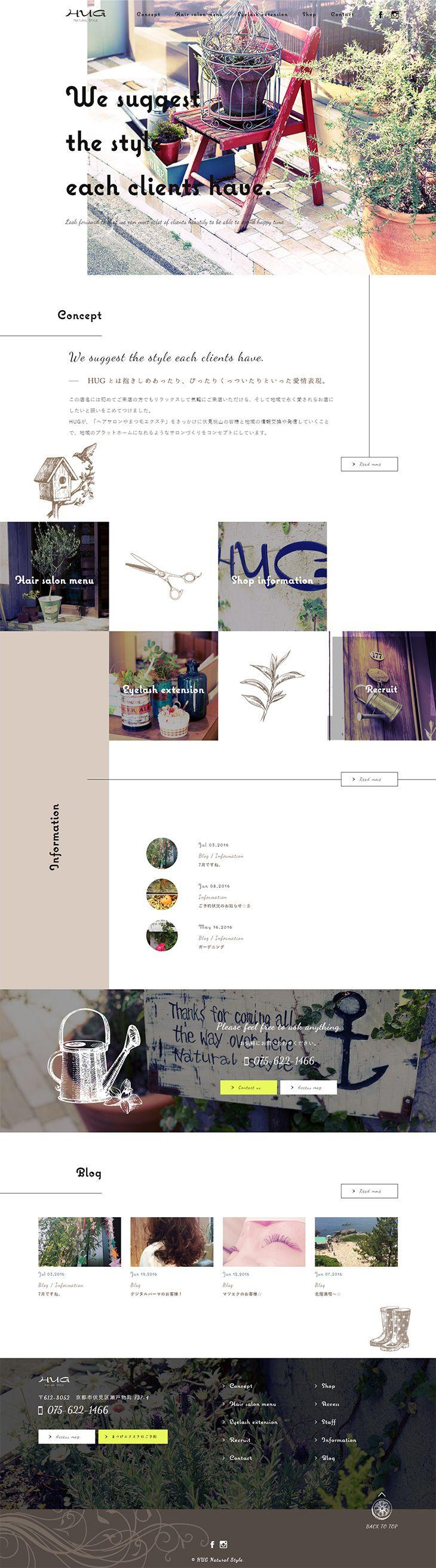 HUG Natural Style【サービス関連】のLPデザイン。WEBデザイナーさん必見!ランディングページのデザイン参考に(シンプル系)