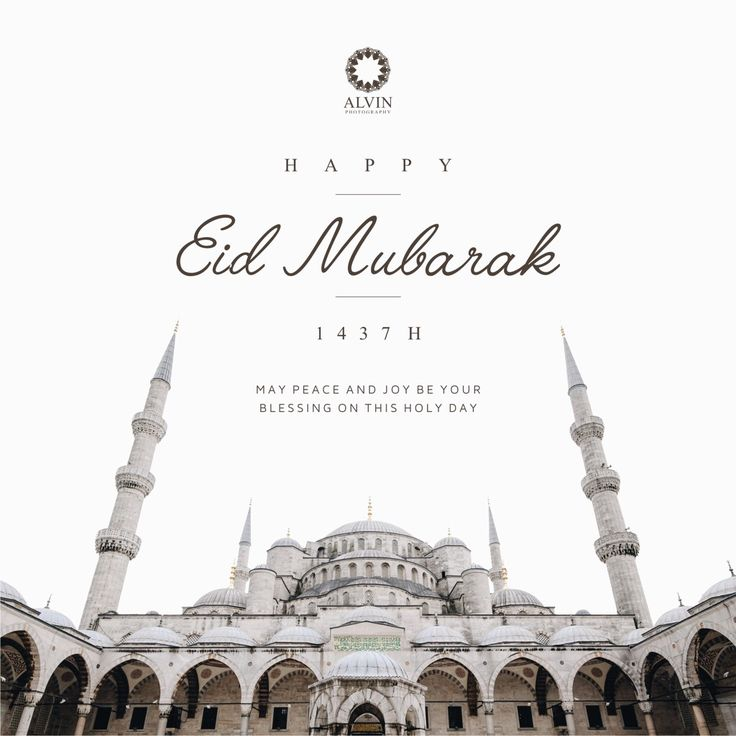 Keluarga besar Alvin Photography mengucapkan  Selamat Hari Raya Idul Fitri 1437 H  Mohon Maaf lahir dan bathin 🙏🏻