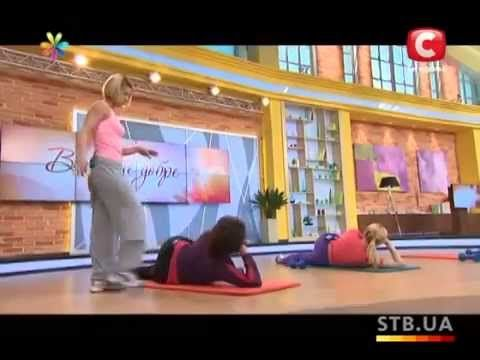Мы с вами продолжаем уверенно шагать к заветной цели: упругим попкам! Сегодня Анита Луценко покажет нам уникальный комплекс упражнений, которые, по мнению бо...