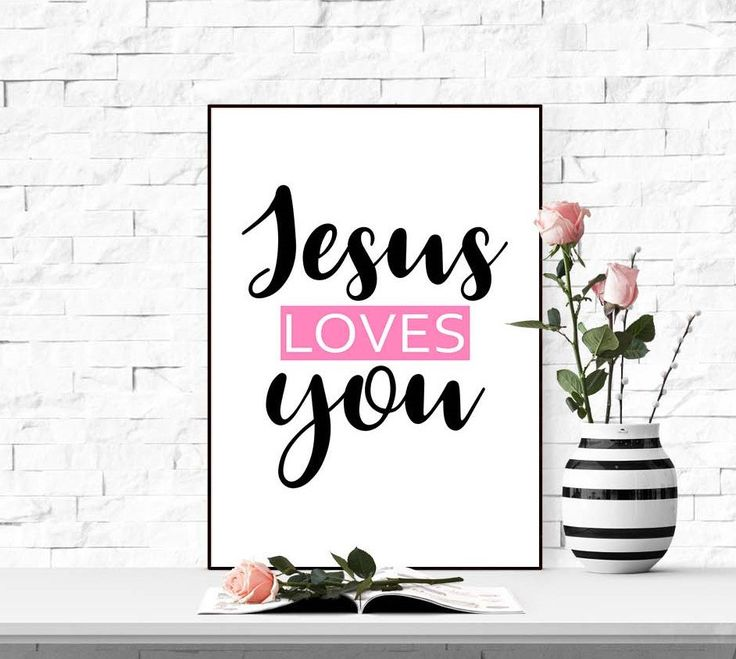 51 best bible verses images on pinterest creative crafts jesus loves you sign printable art print easter gift catholic wall art religious print gift for negle Gallery