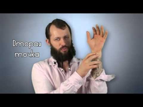 Алексей Маматов Как снизить давление, когда ничего не помогает - YouTube