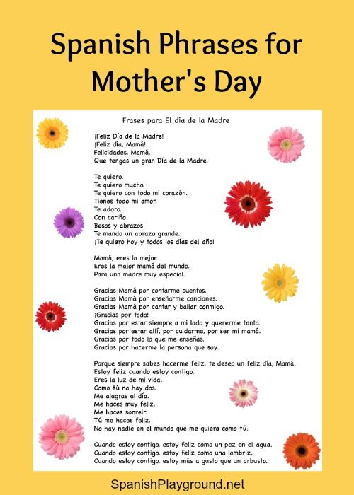 Spanish phrases for Mothers Day. Phrases to use in cards and crafts to celebrate El Día de la Madre and learn Spanish family vocabulary. Printable list of phrases included.