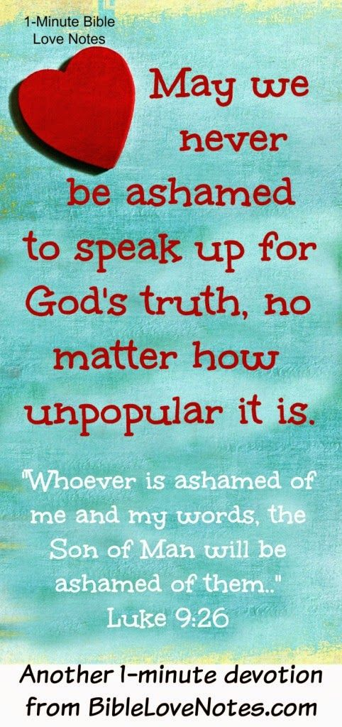 At every age, we are tempted to give in to peer pressure - go along with the crowd - not speak up for truth. This 1-minute devotion encourages us to never be ashamed to do the right thing.