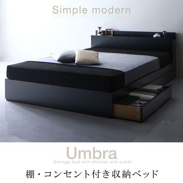 ベッド 安い シングル