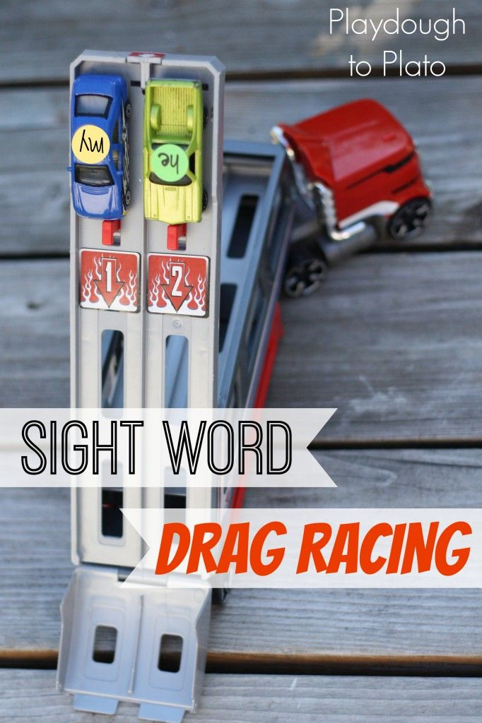 accelerate your sons literacy skills with this fast and fun sight word drag racing activity