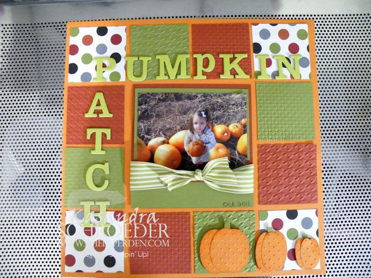 embossed scrapbook page