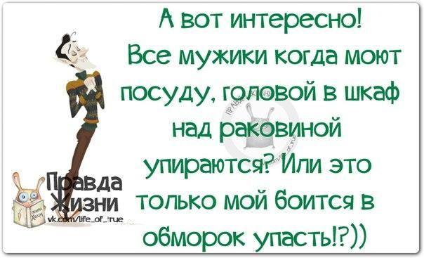 Позитивные фразочки в картинках (25 штук) » RadioNetPlus.ru развлекательный портал