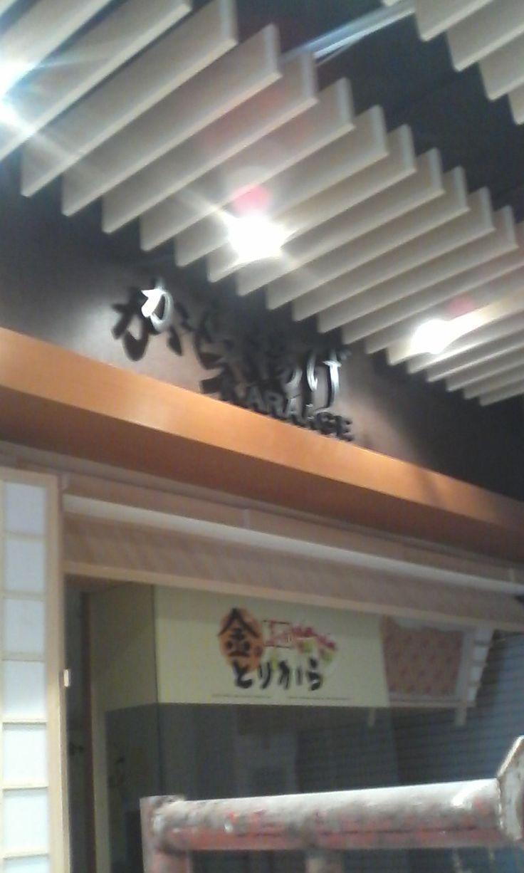 Proyek AEON Mall,  Pembuatan Signage untuk 30 restoran. berbahan dasar ACR timbul dengan LED belakang.