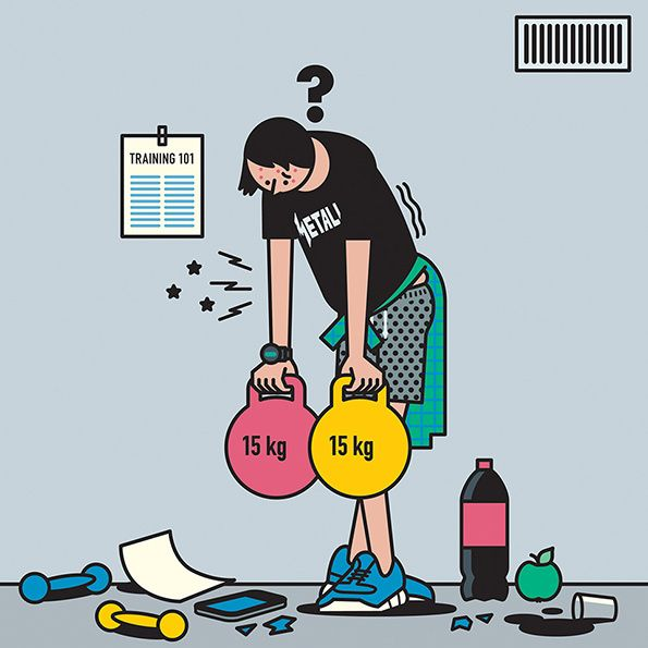 Gym Life | The Newbie | Rami Niemi | Illustration