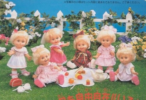 Group picture of Japanese Baby Face dolls - (Sherry, Sandi,Sarah, Penny, Dee Dee and Heidi), but their outfits were completely unique and different. Interestingly enough they were all brown eyed blondes and the two Asian dolls, Naomi and Kerri, were not produced for Japan. Here is a group photo of the Japanese dolls having a picnic. Z