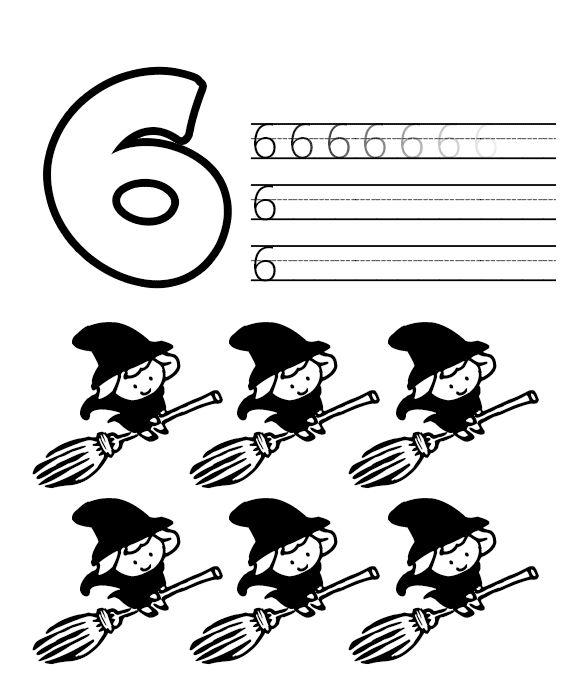 halloween number worksheets (7)