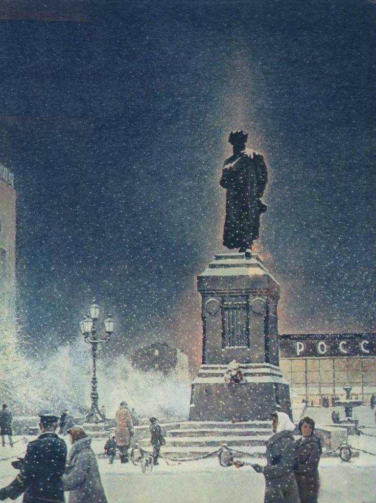 Нисский Георгий Григорьевич (1903-1987) «Площадь Пушкина» 1950-е