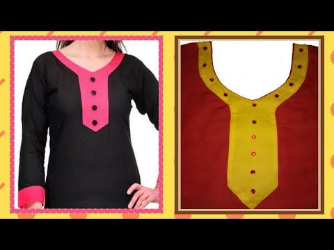 kurta or kameez neck cutting and stitching in hindi