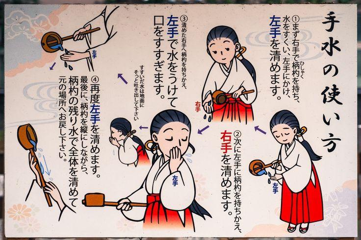 Gambar : Jepang, seni, ilustrasi, poster, yokohama, omdem1, gambar kartun, tachibanashrine, usageofchozu 4374x2916 -  - 382777 - Galeri Foto - PxHere