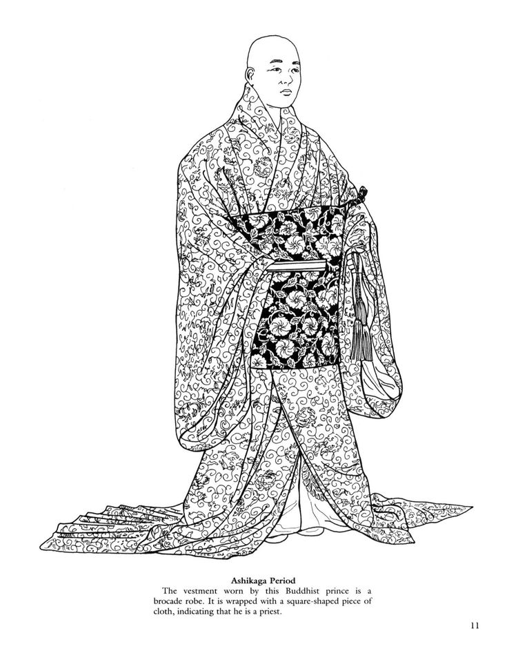 Japanese Fashions Coloring Book