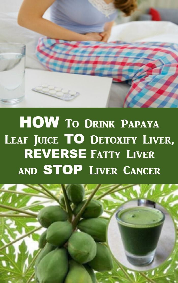 We all are aware of the health benefits of eating papaya fruit. But recently papaya leaf extract has gained popularity due to its medicinal properties and it can provide relief against some deadly diseases like dengue and cancer. With the rise in the incidence of dengue fever, there has been an increasing need for a …