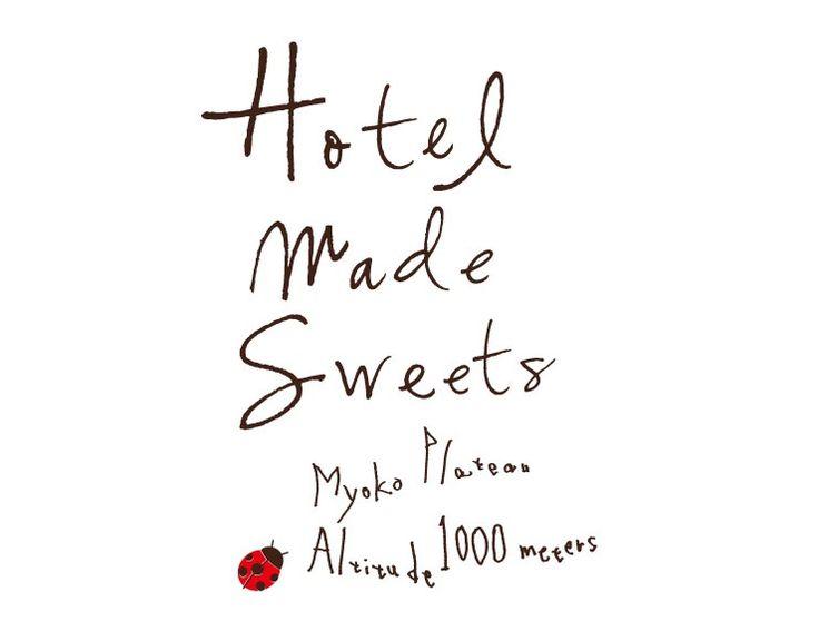 DESIGN DESIGN デザインデザイン/白井剛暁 » WORKS » AKAKURA KANKO HOTEL (SWEETS BRAND)/ ロゴ、ネーミング、パッケージ、リーフレット