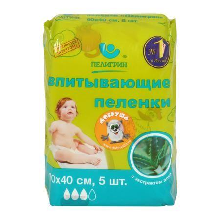 Пелигрин Пеленки впитывающие с экстрактом алоэ, 60*40 см  — 102р.  Впитывающие детские пеленки Пелигрин для защиты кожи малыша и поверхности кроватки. Классические пеленки «Пелигрин» - это всегда удобно: • пеленка хорошо пропускает влагу, оставляя кожу малыша сухой; • имеет повышенную впитываемость, что позволяет использовать меньшее количество пеленок; • надежно предотвращает протекание, защищая кроватки, матрасы, коляски и пеленальные столики. Всем известны полезные свойства экстракта…