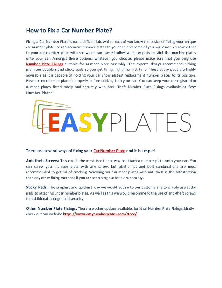 Fixing a Car Number Plate is not a difficult job, whilst most of you know the basics of fitting your unique car number plates or replacement number plates to your car,  and some of you might not.