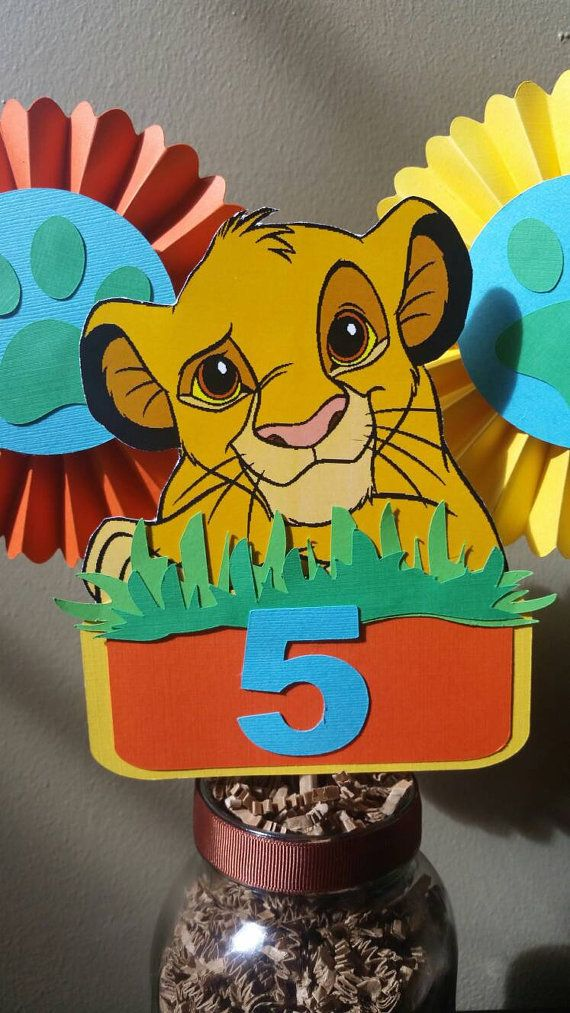 Lion King Centerpiece Lion King Rosettes by UnmatchedEventDesign