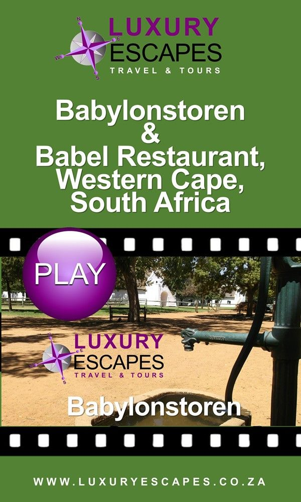Explore the wonderfully peacefull Cape Dutch Babylonstoren farm and enjoy a manificent lunch at Babel Resturant with us. Watch on https://youtu.be/tcko5Ehu-3U. Enjoy!