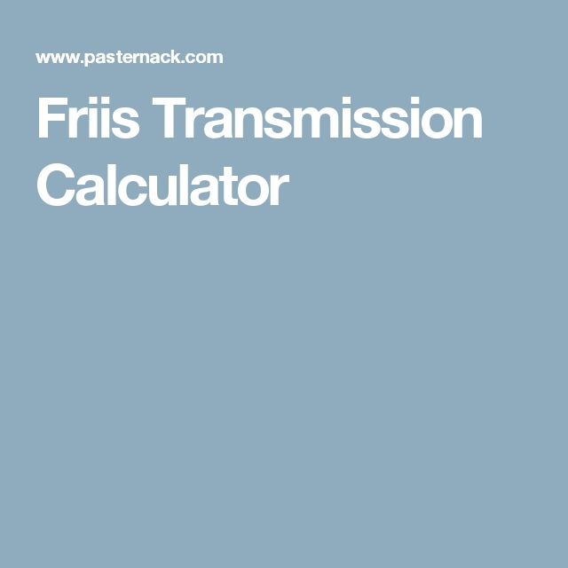 RF calculators from Pasternack include the Friis Transmission Equation Calculator. Of the RF calculators we have, this one will calculate the received power from an antenna at some distance given a transmission frequency and antenna gains. The only inherent pitfall of Friis equation is the fact that it is only calculated for a single frequency. For more RF calculators as well as over 40,000 in stock RF, microwave and millimeter wave components that ship same-day, visit the Pasternack…