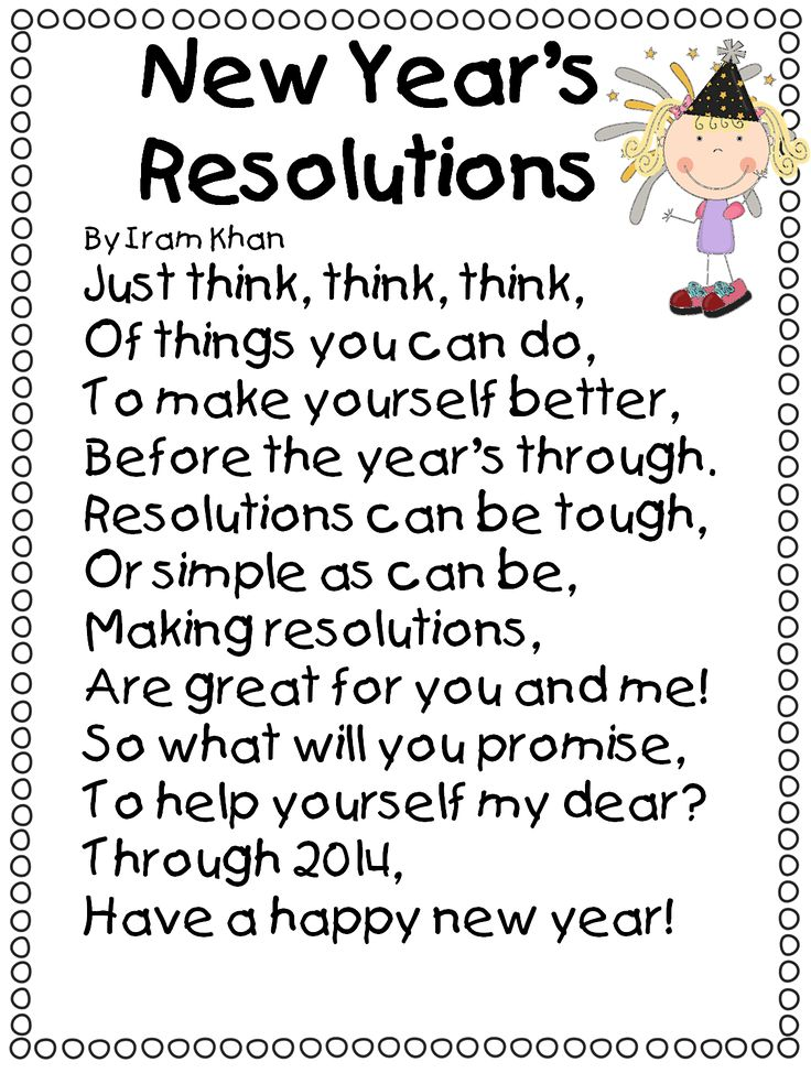Hello Everyone!  I have had several requests to update my New Year unit for 2014. While doing that, I decided to add a couple of things to ...