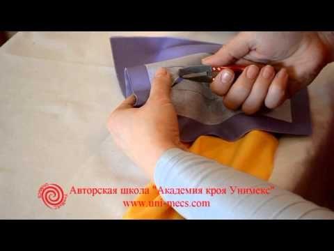 Карман в листочку - уроки шитья для начинающих из серии Технология пошива от Академии кроя Унимекс - YouTube