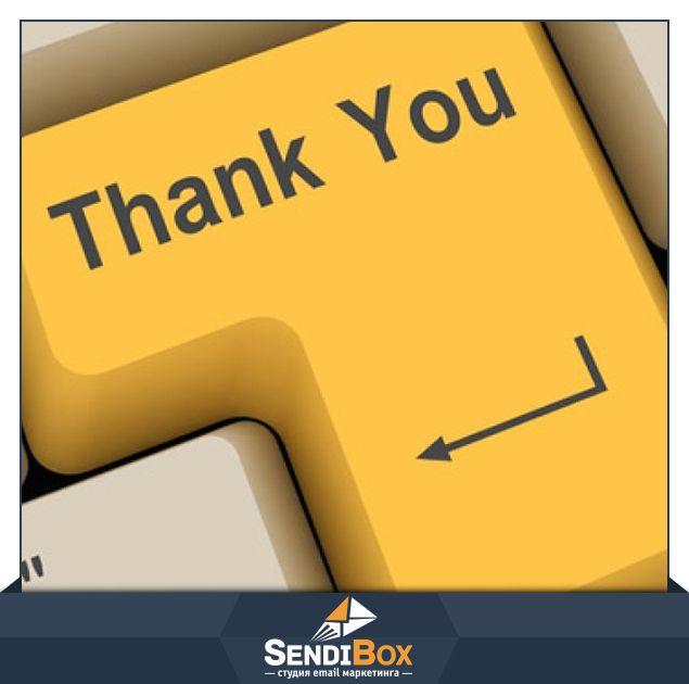 """Приветствуем, друзья ❗️❗️❗️ Сегодня обсудим такую тему, как благодарность. Поблагодарив подписчика вы, тем самым, вызываете уважение и доверие у своих читателей.  ▶️Давайте рассмотрим случаи, когда будет уместно сказать вашему подписчику в рассылке """"СПАСИБО""""!  👍Благодарность за подписку. Не забывайте отправлять приветственные письма своим новым подписчикам. Проявив внимание вы высказываете свое уважение и подписчик будет с радостью открывать ваши новые письма.   👍Благодарность за…"""