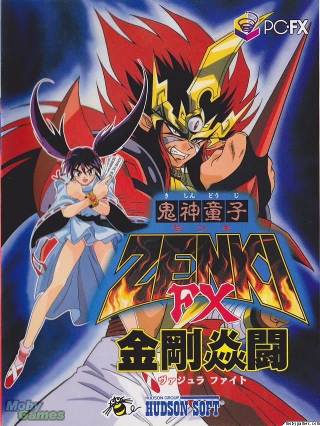 Kishin Dōji Zenki FX: Vajra Fight (1995) PC-FX cover art - MobyGames